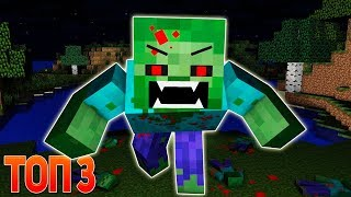 ЗОМБИ АПОКАЛИПСИС СБОРНИК МАЙНКРАФТ КЛИПОВ Zombie Apocalypse Minecraft Parody Song Animation