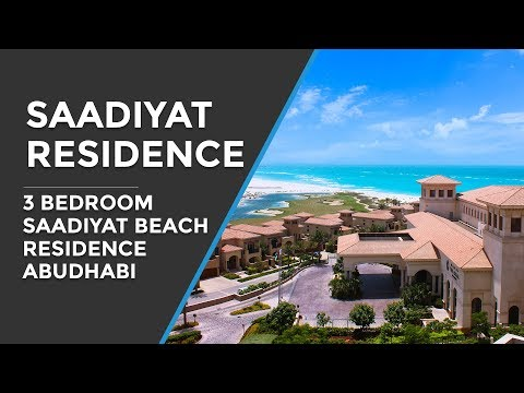 Saadiyat Beach Residences 3 Bedroom Apartment Saadiyat Island Abu Dhabi