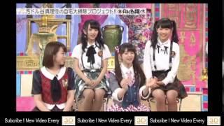 AKB48 SKE48 HKT48 指原莉乃 ※AKB調べ 141210+ 谷真理佳 自宅を強制調査...