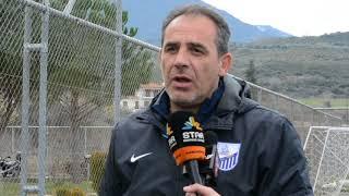 Υποδομές Κ20 ΠΑΣ Λαμία - Αστέρας Τρίπολης 0-1 (Απόστολος Παπανικολάου)