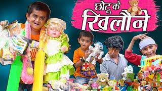 CHOTU DADA KHILONE WALA | छोटू दादा खिलौने वाला | Khandesh Hindi Comedy | Chotu Dada Comedy Video