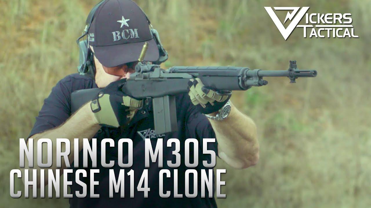 Download Norinco M305 Chinese M14 Clone