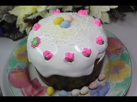 Kulich/Paska. Russian Easter Bread.