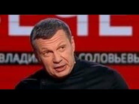 Соловьев раскритиковал журналистку Эха Москвы