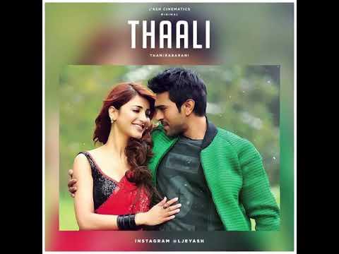 Thaaliyae theva ila bgm