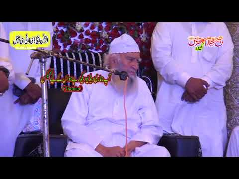 Peer Hameeduddin Sialvi Speech In Jalsa 10th December 2017,