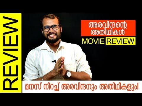 Aravindante Athidhikal Malayalam Movie Review By Sudhish Payyanur   Monsoon Media