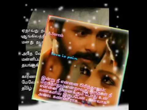Lthaa Lthaa Lthuthaanaa Tamilwire-com