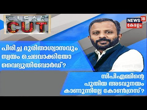 Clear Cut- Daily News Analysis By Rajeev Devaraj  | 19th August 2019  | Full Episode