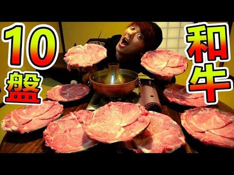 大胃王挑戰吃10盤超高級和牛!?一隻200萬日幣金氏世界紀錄螃蟹也登場…