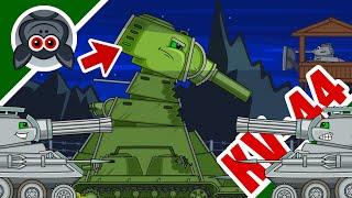 Критические повреждения КВ-44. Стальной монстр и Супермутанты. Мультики про танки