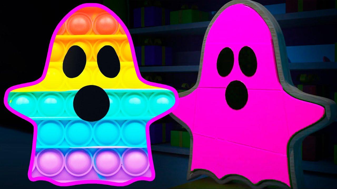 👻 Kids play Glow Ghost Pop It Challenge! Hot vs Cold Song: Stories For Kids + Nursery Rhymes & Songs