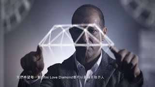 周生生 INFINI LOVE DIAMOND 的誕生 online video