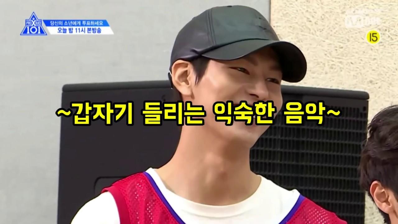 [ 프로듀스X101   스타쉽 송형준 ] 형준이의 잔망스러운 댄스타임~