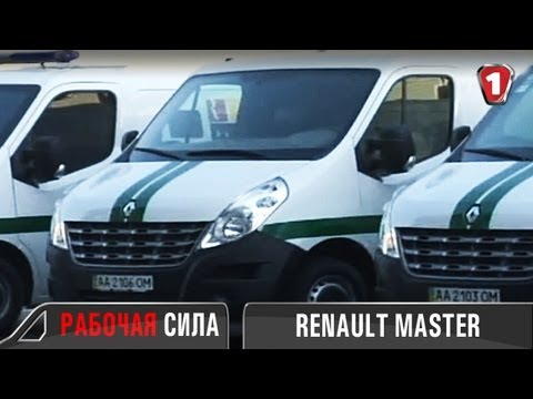 Renault Master груз. III поколение Фургон