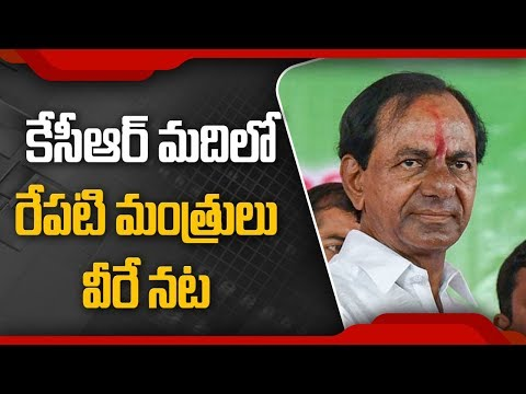 Expected Cabinet ministers list in Telangana | ABN Telugu