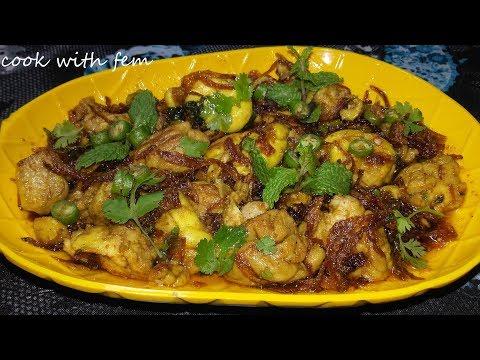 Bheja Fry Recipe || Lamb Brain Fry || Bakrid Special || Homemade Delicious Bheja Fry || A Must Try