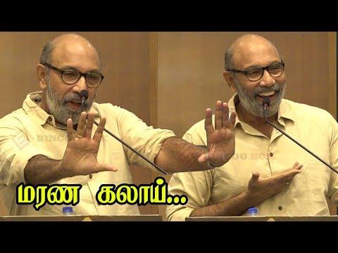 Youtube Channelலை கலாய்த்து கலகலப்பாக பேசிய Sathyaraj | Sathyaraj Speech at Kanaa Successmeet