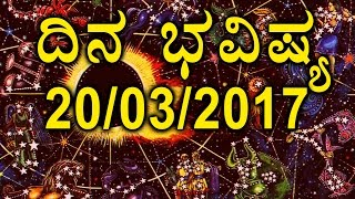 daily astrology 20 03 2017 future predictions for 12 zodiac signs   oneindia kannada