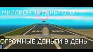 Мастер-Класс Дмитрия Чугунова \