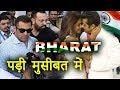 Salman Khan की Film Bharat पड़ी मुसीबत में हो सकता है बड़ा नुकसान | Priyanka Chopra