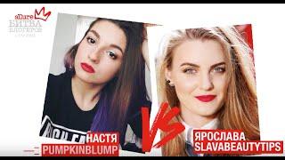 Битва блогеров Lancôme: красивые широкие брови