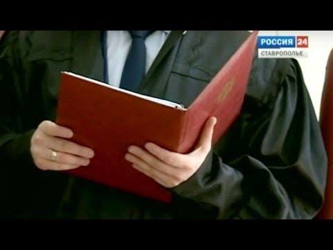 В Невинномысске экс-главу фирмы подозревают в хищении 7 млн рублей из бюджета