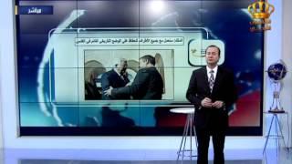 برنامج أخبار وحوار - عمر العزام 23-01-2017