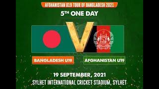 🔴 Bangladesh U19 vs Afghanistan U19 5th ODI Match Live | Live Cricket  Match Today | Sylhet Stadium