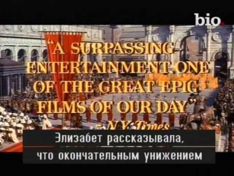 Elizabeth Taylor Documentary