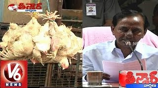 Cm Kcr Plans To Develop Vegetable And Meat Markets In State - Teenmaar News(31-01-2015)
