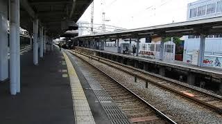 京阪3000系 快速特急洛楽 丹波橋駅通過