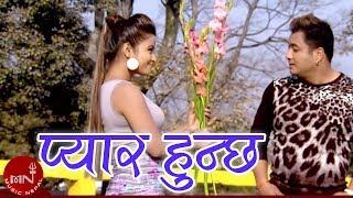 Pyar Hunchha by Ramji Khand  and Krishnaa Gurung Full HD