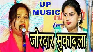 इलाहाबाद की गायिका प्रीति पाल और प्रियंका माधुरी का धमाकेदार खाटी गीत 2018 - #pritipal #priyanka