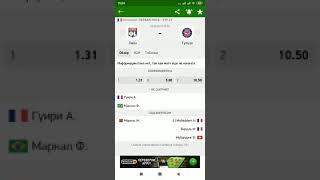 Прогноз на матч Чемпионата Франции Лион - Тулуза