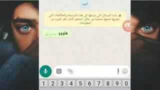 vuclip اخ يختبر اخته 😨وطلب منها شي لا يصدق شاهد ماذا طلب منها!!