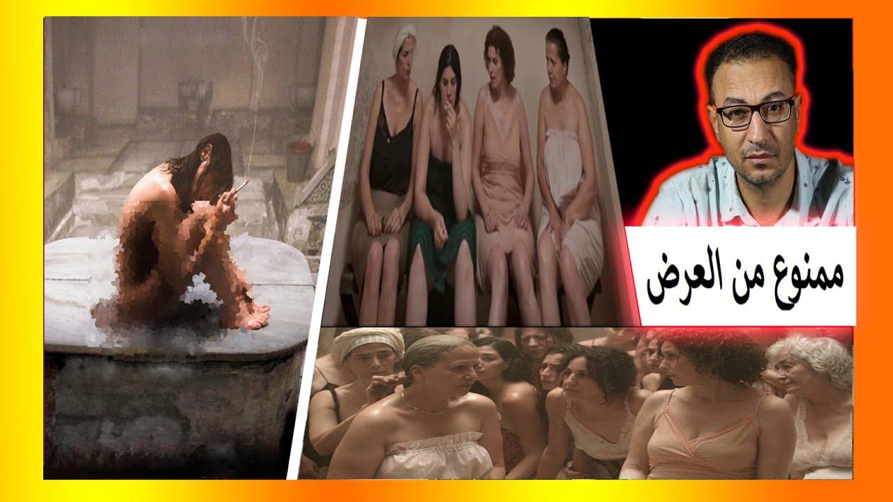 أبطاله نساء فقط .. فيلم عربى ممنوع من العرض فى كل الدول العربية