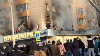 Пожар на Улице Изумрудной в городе Москва.
