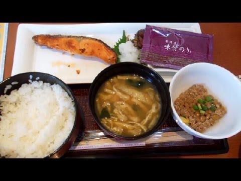 Breakfast at Denny's Japan!