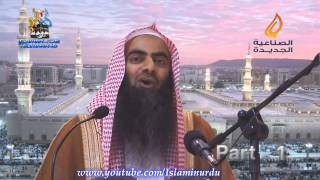 Sub musalmaan ye video zaroor dekhain - Shaikh Tauseef ur Rehman