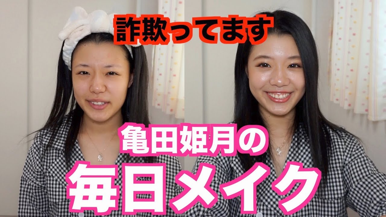亀田三兄弟の末っ子、モデルの亀田姫月さんが可愛いと話題!「姫月ちゃん可愛すぎた」「親父さんソックリ」の声