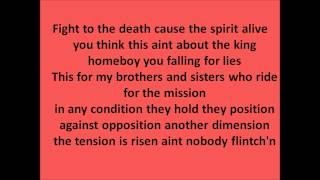 Shonlock - Kinfolk (Lyrics) Feat. Soul Glow Activatur