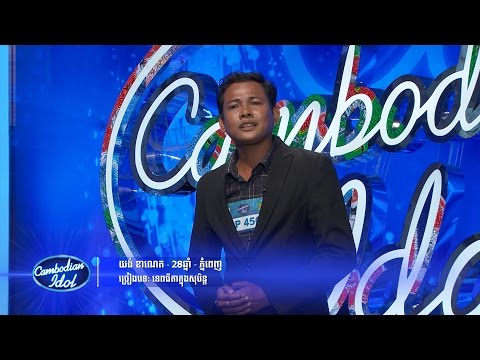 Cambodian Idol | Judge Audition | Week 4 | Yung Khaneth