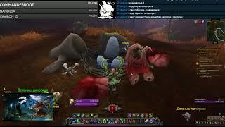 World of Warcraft: Battle for Azeroth - новые локации и путь к 120 lvl