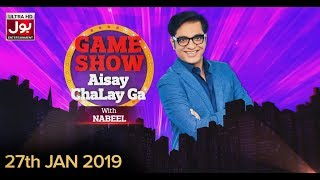 Game Show Aisay Chalay Ga | Nabeel Zafar | 27th Jan 2019 | BOL Entertainment