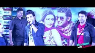 Music Release Of Romeo Vs Juliet | Ankush | Mahi | Latest Bengali song 2016