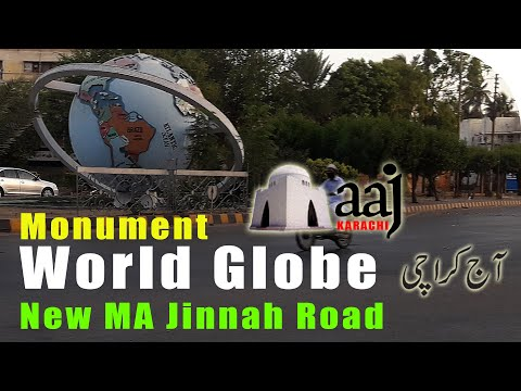World Globe Monument | New M A Jinnah Rd | Places of Karachi | Aaj Karachi | Development | Greenline