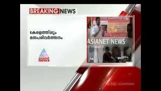 Forcible religious conversion in Kerala: കേരളത്തിലും മതപരിവര്ത്തനം