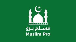 Muslim Pro terbaru– Azan,Quran,Qibla PREMIUM 10.4.3 Apk for Android #apkmod #apkfull #apkpro screenshot 5