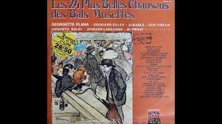Feux Follets – par  Armand Lassagne et son accordéon